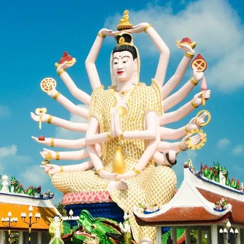 Plai laem Temple